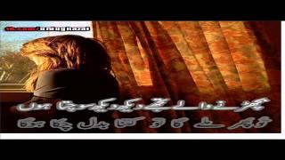 Eid Mubarak song with URDU poetry, Urdu shayri, shayr, Ashaar