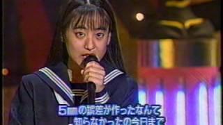 持田真樹 そのままでいいわ 持田真樹 検索動画 1