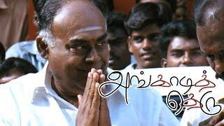 Angadi theru movie scenes | Mahesh & Black Pandi joins Senthil Murugan Stores | Mahesh meets Anjali