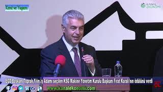 EGD Başkanı Celal Toprak, Yılın İş Adamı ödülünü kime verdi?