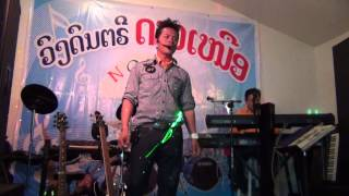 LAO EXILES VOICE BY  RIKK ,@ NORTH STAR BAND FT-WORT,TX