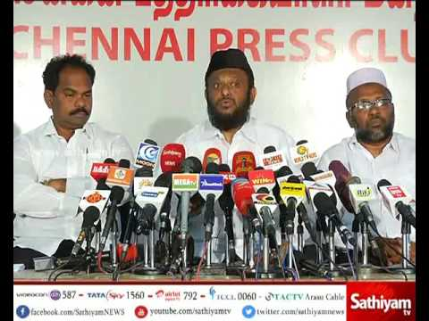 ONGC Violates development of Tamil Nadu - Chennai Press Meet