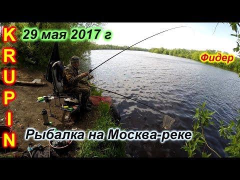 рыбалка с крупиным в 2017 создается