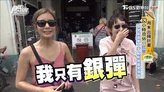 【越南 胡志明市】 聰明旅遊第一步「Ha Tam Jewelry」輕鬆換匯免煩惱!食尚玩家