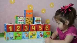 До чего же хороши кубики Мякиши!  Видеоконкурс