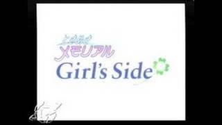 Tokimeki Memorial Girl's Side PlayStation 2 Gameplay