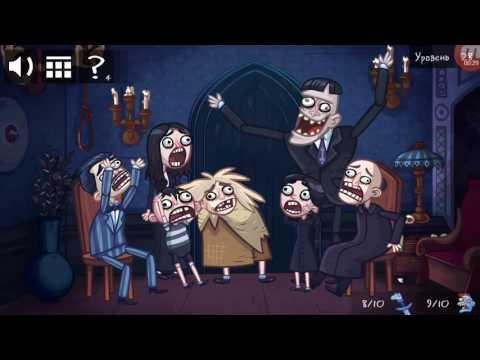 Troll Face Quest TV Shows Level 26, 27, 28, 29, 30 Walkthrough