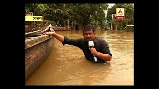 Kerala Floods: ABP Ananda correspondent reviews situation at Pratappur