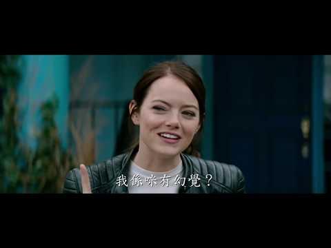 喪屍樂園: 連環屍殺 (Zombieland: Double Tap)電影預告