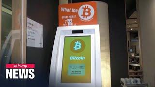 비트코인 가격 3천500만원 넘어서며 사상 최고가 기록the cryptocurrency bitcoin, considered the sector's benchmark, has been reaching new highs on this sunday above 34-thousand u.s...