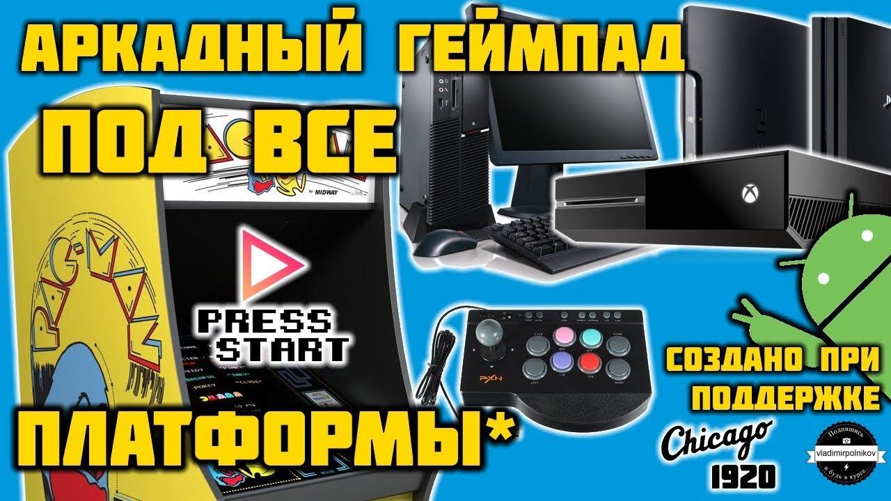 Игровые автоматы покер онлайн азартные игры играть бесплатно
