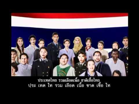 เพลงชาติไทย หัดร้อง