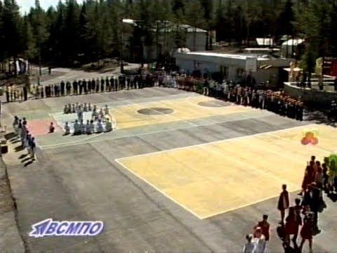 Ретро-новость. Открытие детской базы отдыха «Олимп» в Верхней Салде в 2002 году