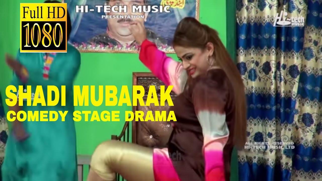 SHADI MUBARAK (PROMO) -  (2019 NEW DRAMA) PAKISTANI PUNJABI STAGE DRAMA - HI-TECH MUSIC