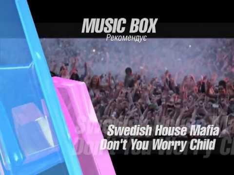 Music Box UA recommends vol.1