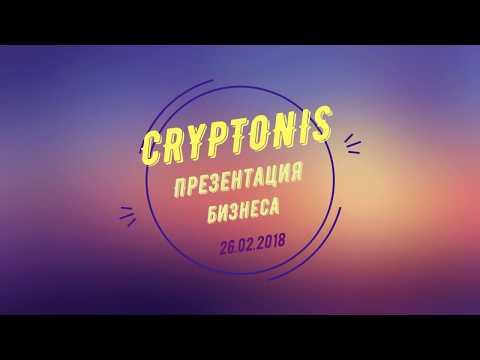 Cryptonis - зачем мне этот бизнес?!из YouTube · Длительность: 58 мин23 с