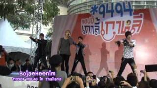 [Fancam[ 110308 MBLAQ - Stay @ Jamjuree Square