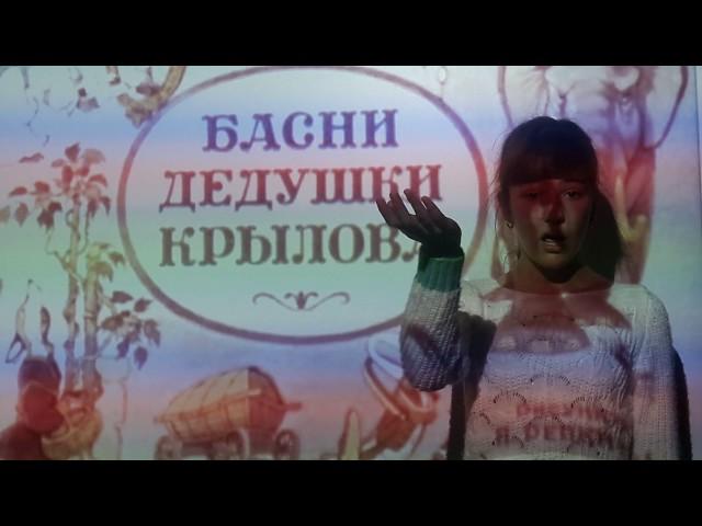 Изображение предпросмотра прочтения – СветланаЯковлева читает произведение «Ворона и Лисица» И.А.Крылова