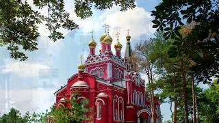 Венчание в храме Кисловодска