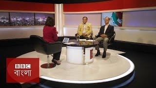 BBC Bangla 17 Sep 2017