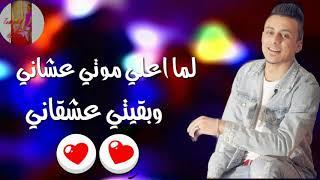 مهرجان خدود تفاح - علي قدورة - حالات واتس || 7amody