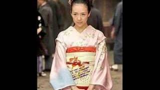 Memoirs of a Geisha, I will Be