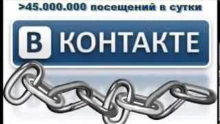 1000000 репостов ВКонтакте и миллион долларов за месяц!