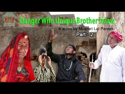 Danger woman antique brother in law part 2खतरनाक लुगाई शौक़ीन साला भाग 2 मुरारी लाल की कोमेडी thumbnail