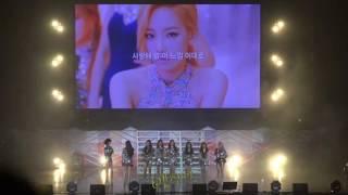 [Fancam] 170805 10주년 팬미팅 손글씨 이벤트 Full 영상 - Stafaband