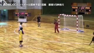 '11JOC関東1回戦群馬選抜VS神奈川選抜[1/2]