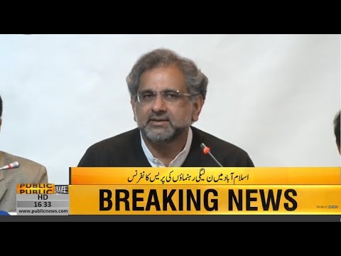 PMLN Leader Shahid Khaqan Abbasi press conference | 30 November 2018