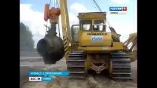 Огневые работы(120 часов на всё. Сразу в трех регионах Западной Сибири начался плановый комплексный ремонт магистрального..., 2014-05-16T08:28:17.000Z)