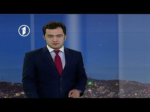 Afghanistan Dari News 20.10.2017 خبرهای افغانستان