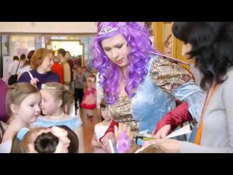 Бал юных Принцев и Принцесс. Новосибирск 2013