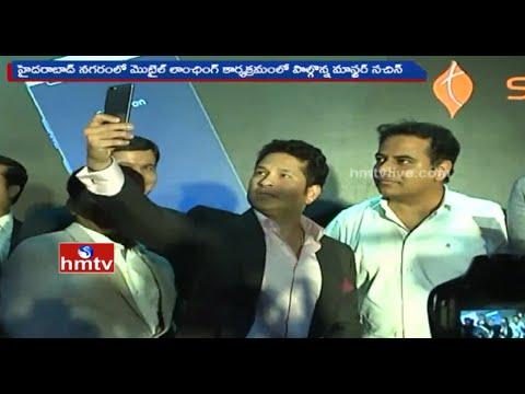Sachin Tendulkar Selfie With Minister KTR | Launches Smartron Mobiles in Hyderabad | HMTV