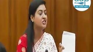 aam aadmi party m l a lecture in delhi assembly