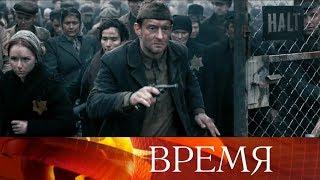 В канун дня освобождения узников фашистских концлагерей в Думе посмотрели фильм «Собибор».