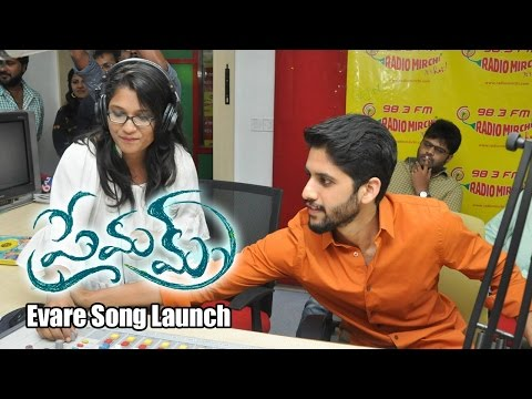 Premam Evare Song Launch || Naga Chaitanya, Sruthi Hassan, Anupama Parameshwaran