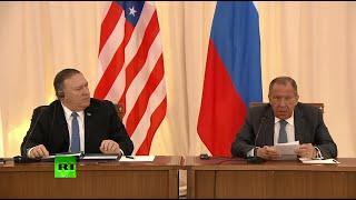 Сергей Лавров и Майк Помпео подводят итоги переговоров