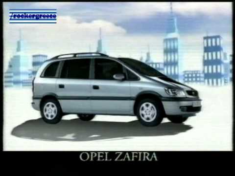 opel zafira 2001 youtube. Black Bedroom Furniture Sets. Home Design Ideas