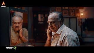Bigg Boss 3 Tamil - Vijay TV Show
