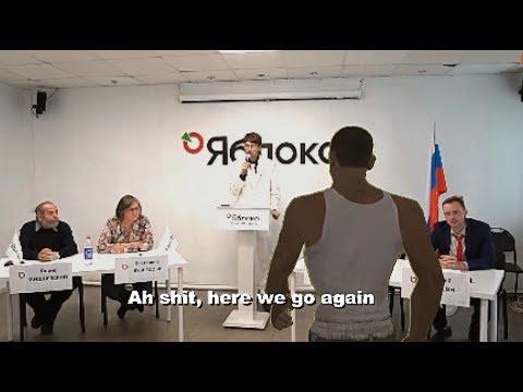 Петербургское Яблоко - праймериз // Ah Shit, Here We Go Again Meme