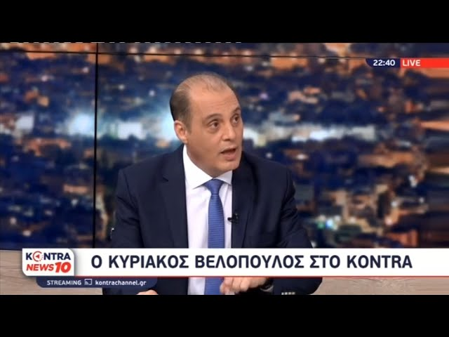 Κυριάκος Βελοπουλος: Πρώτα η Ελλάδα, πρώτα οι Έλληνες και μετά όλοι οι άλλοι | Kontra Channel Hellas