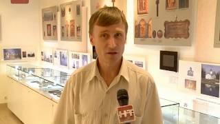 В Великом Новгороде открылась выставка, посвященная 1000 летию преставления святого равноапостольног