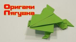 Как сделать лягушку из бумаги оригами(В этом видео Я покажу как сделать лягушку из бумаги (оригами) своими руками за несколько минут. Эта лягушка..., 2016-01-26T10:25:08.000Z)