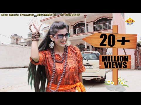 New हरयाणवी Dance   जोगण के रूप में किया अल्का शर्मा ने धमाके दार डांस  Bhole Song 2018
