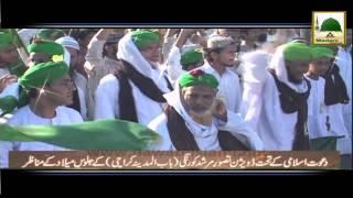 Download lagu Dawateislami Ke Tahat Korangi Karachi Me Jaloos-e-Milad Ke Manazir - Rabi ul Awwal 1433