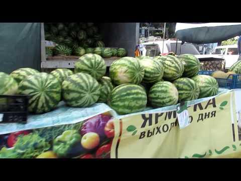 Рынок в сентябре в Горячем Ключе