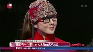 """""""第二十届上海国际艺术节""""闭幕"""
