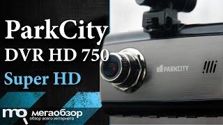 Обзор видеорегистратора ParkCity DVR HD 750